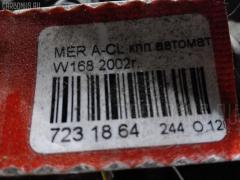 КПП автоматическая Mercedes-benz A-class W168.033 166.960 Фото 7