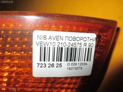 Поворотник к фаре NISSAN AVENIR VEW10 Фото 3