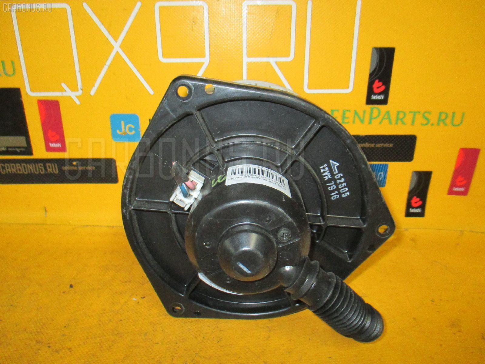 Мотор печки NISSAN PRIMERA WAGON WHP11. Фото 5