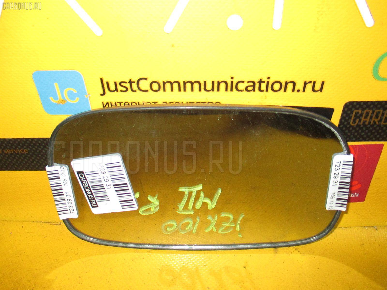 Зеркало-полотно TOYOTA MARK II JZX100. Фото 9
