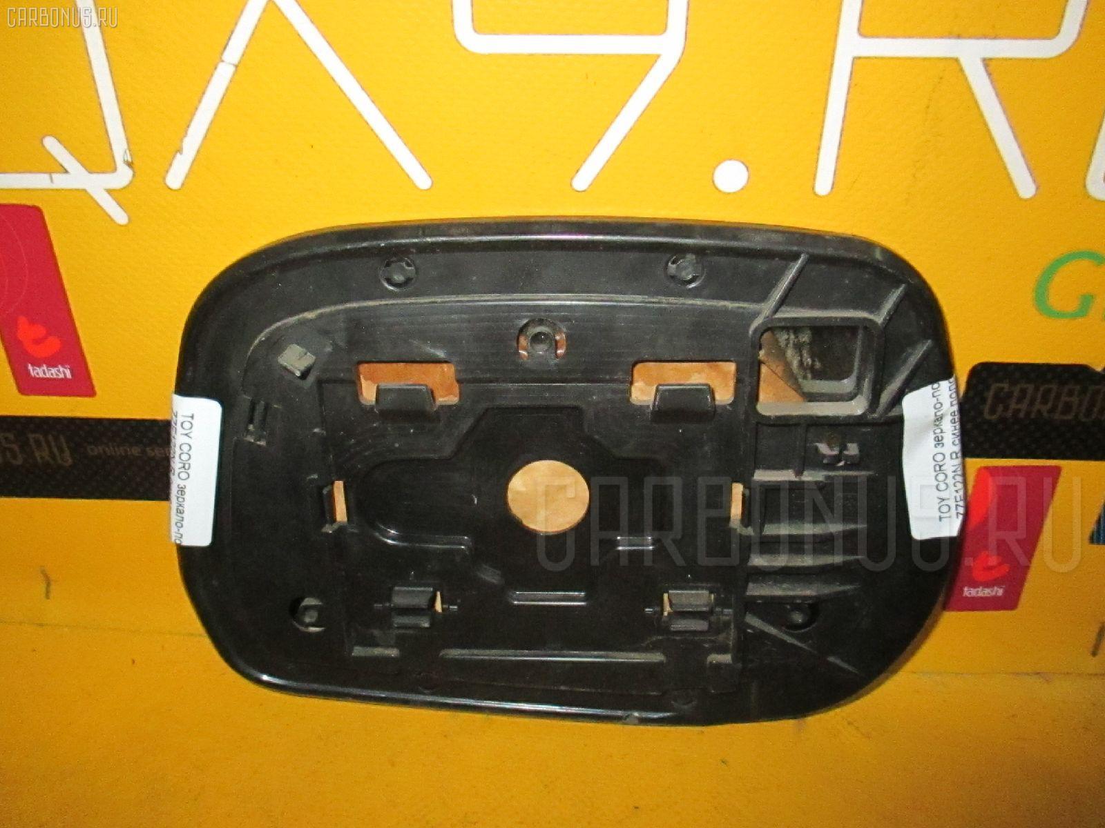 Зеркало-полотно TOYOTA COROLLA SPACIO ZZE122N Фото 1
