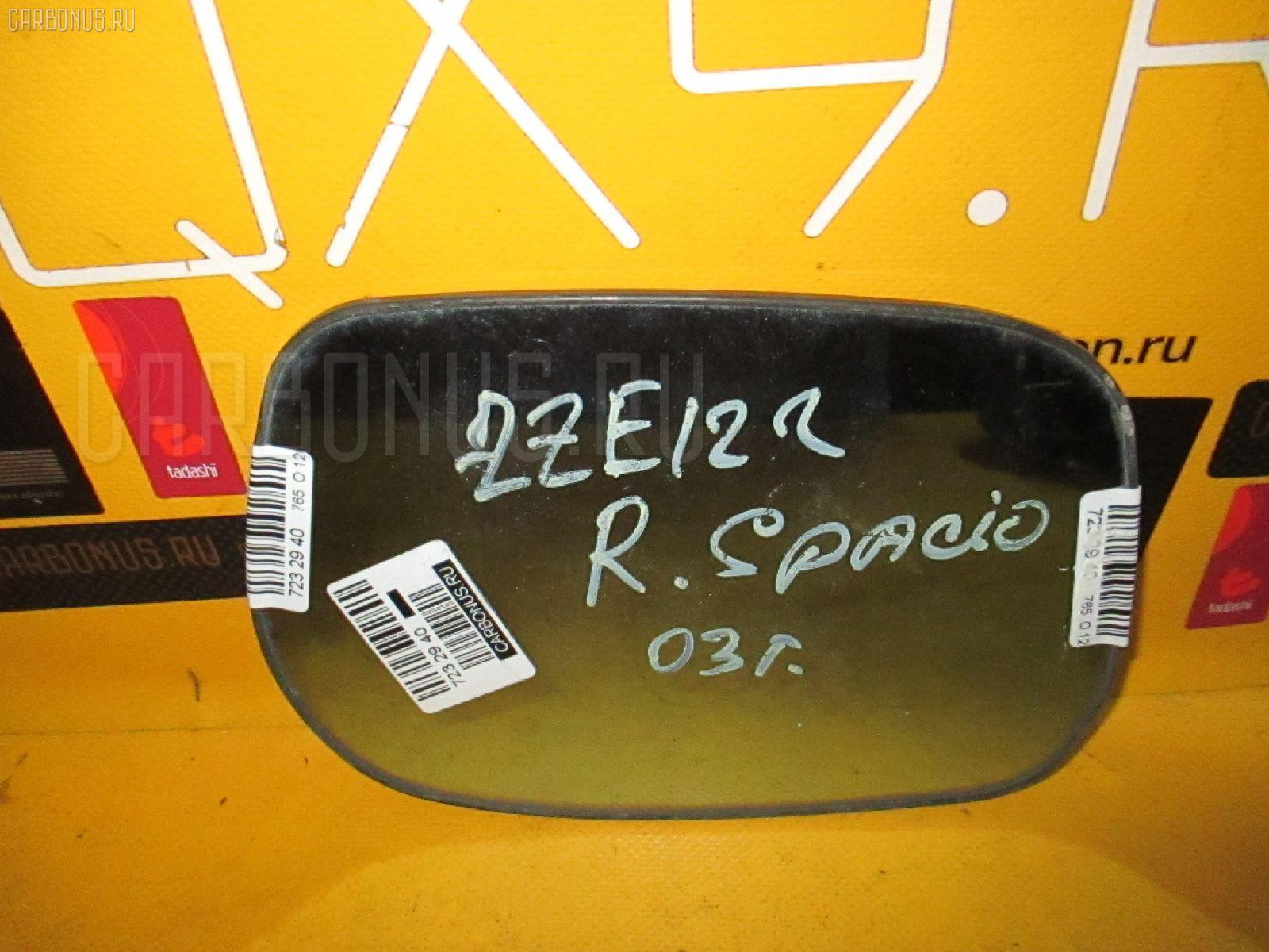 Зеркало-полотно TOYOTA COROLLA SPACIO ZZE122N Фото 2
