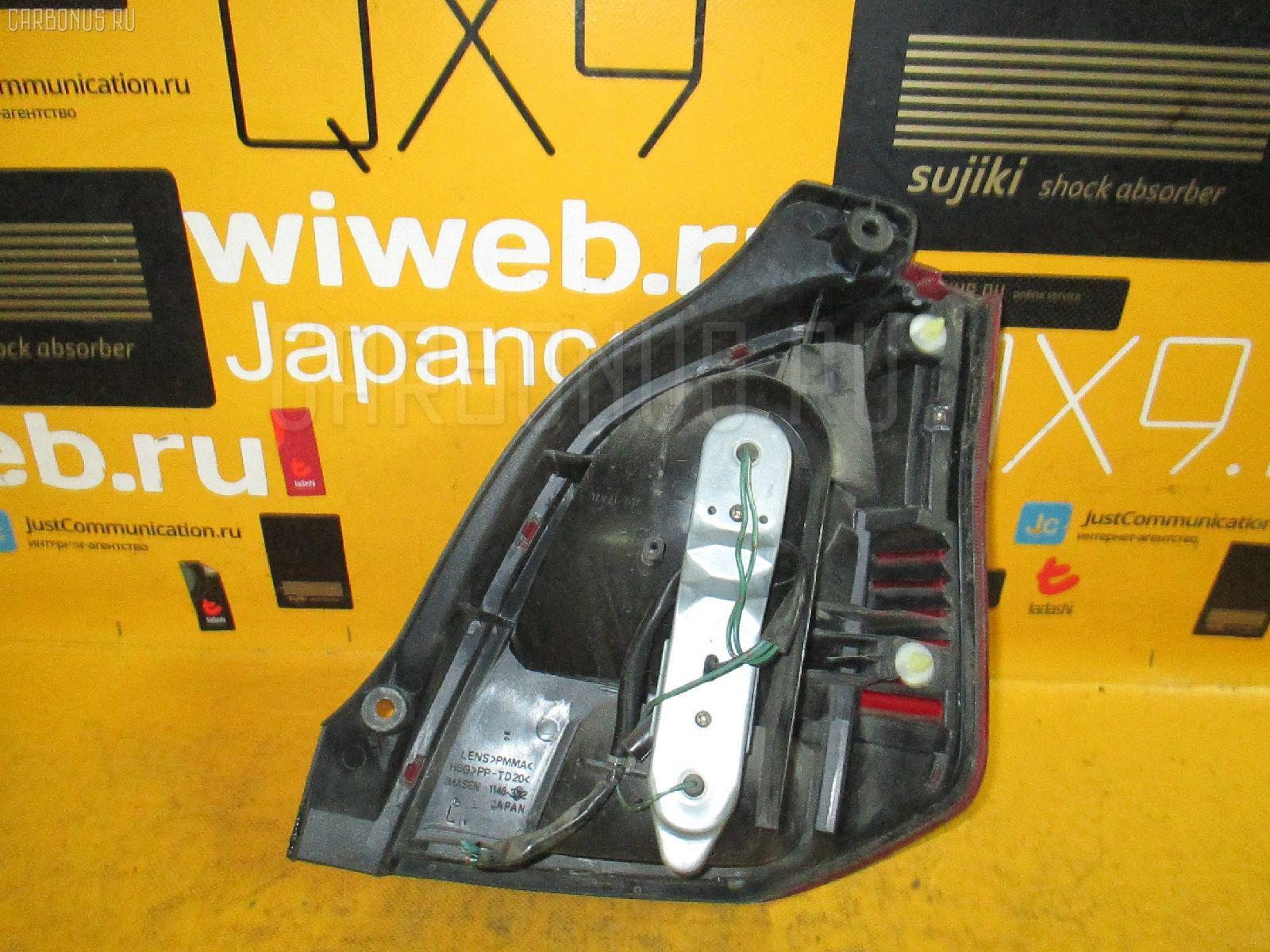 Стоп MITSUBISHI MINICA H42V. Фото 10