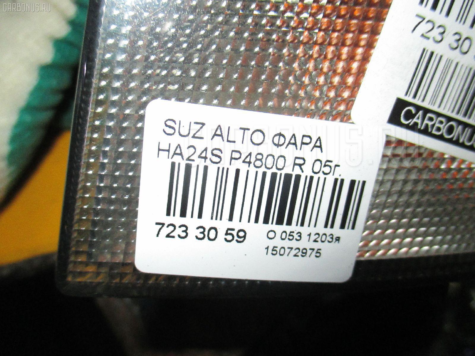 Фара SUZUKI ALTO HA24S Фото 3