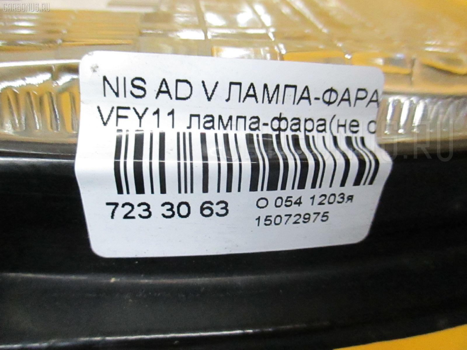 Лампа-фара NISSAN AD VAN VFY11 Фото 3