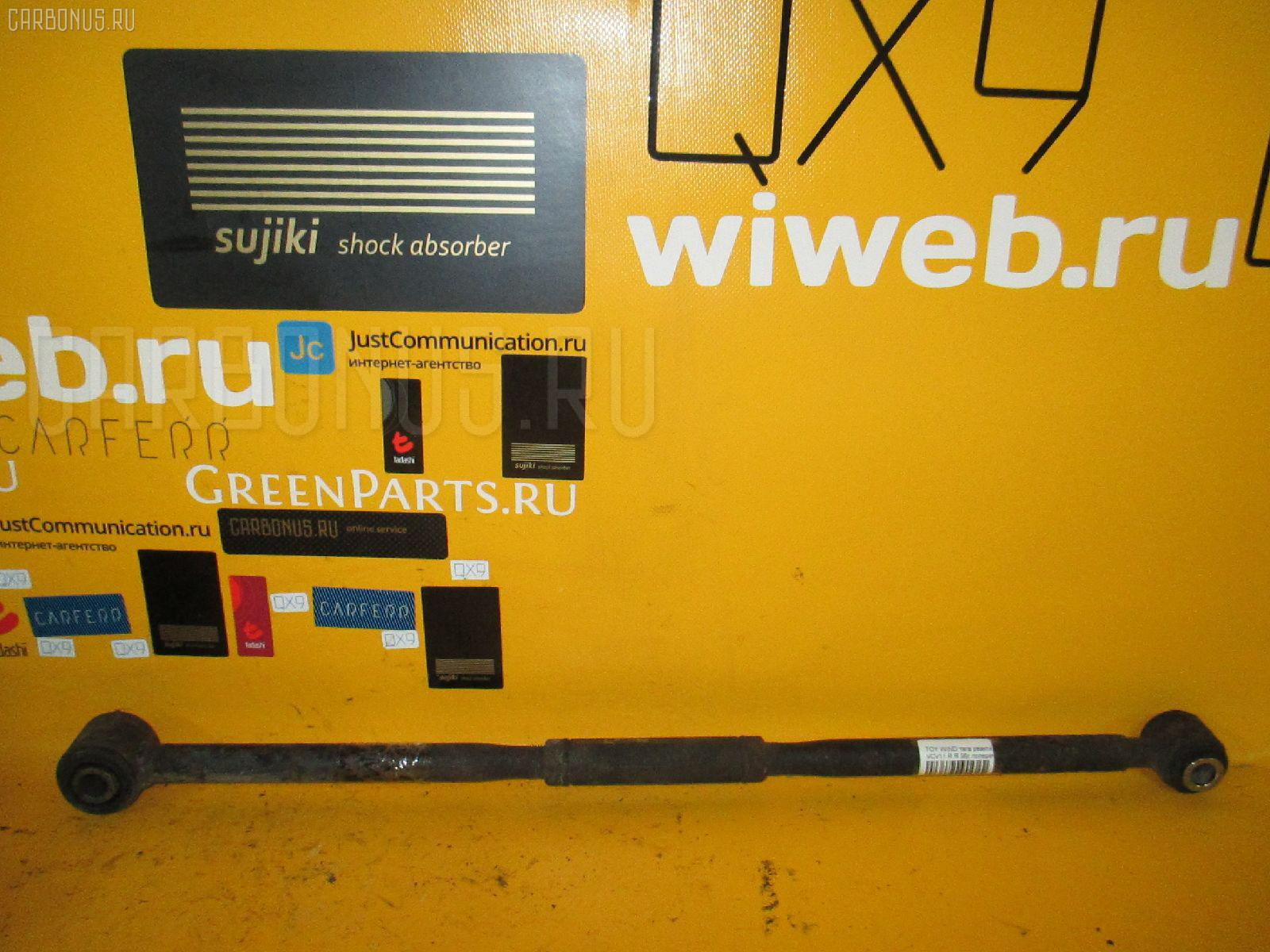 Тяга реактивная TOYOTA WINDOM VCV11. Фото 1