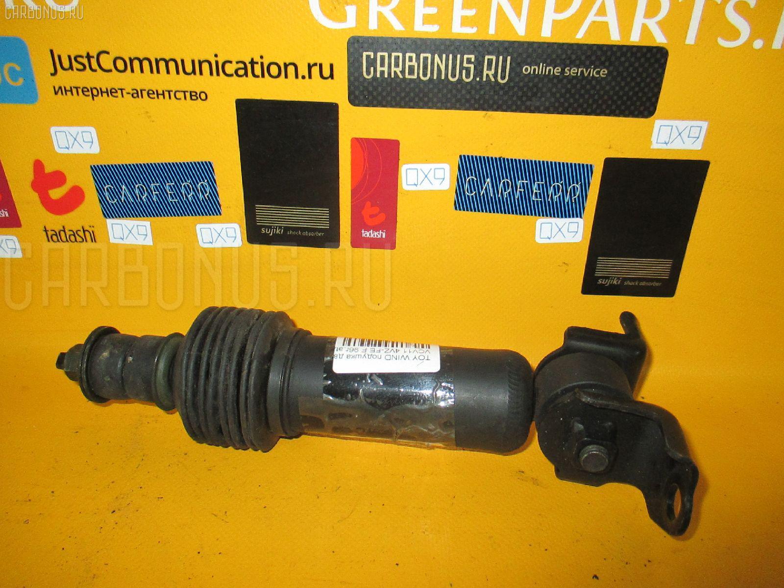 Подушка двигателя TOYOTA WINDOM VCV11 4VZ-FE. Фото 4