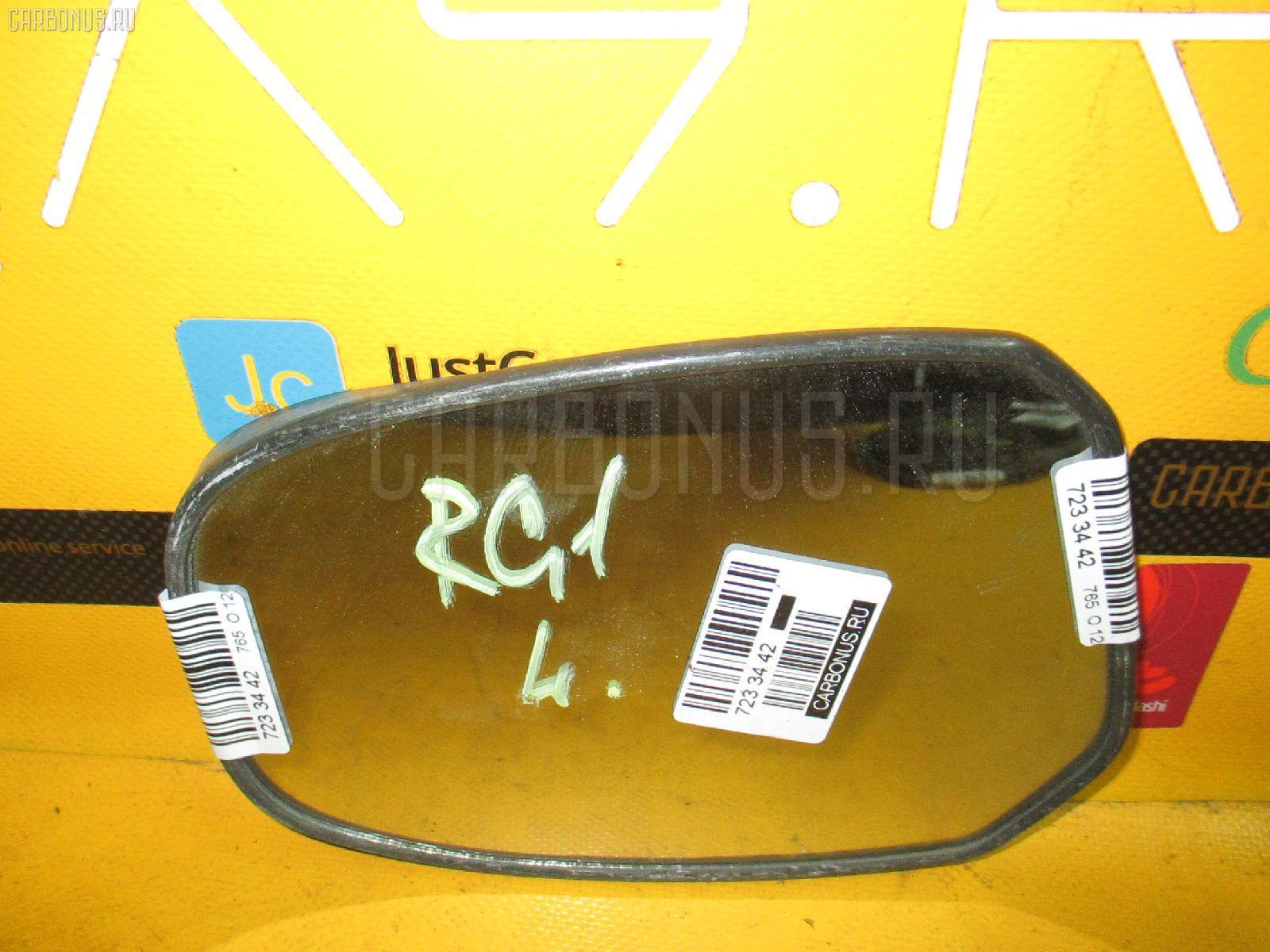 Зеркало-полотно HONDA STEPWGN RG1 Фото 2