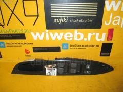 Блок упр-я стеклоподъемниками Toyota Prius NHW10 Фото 1