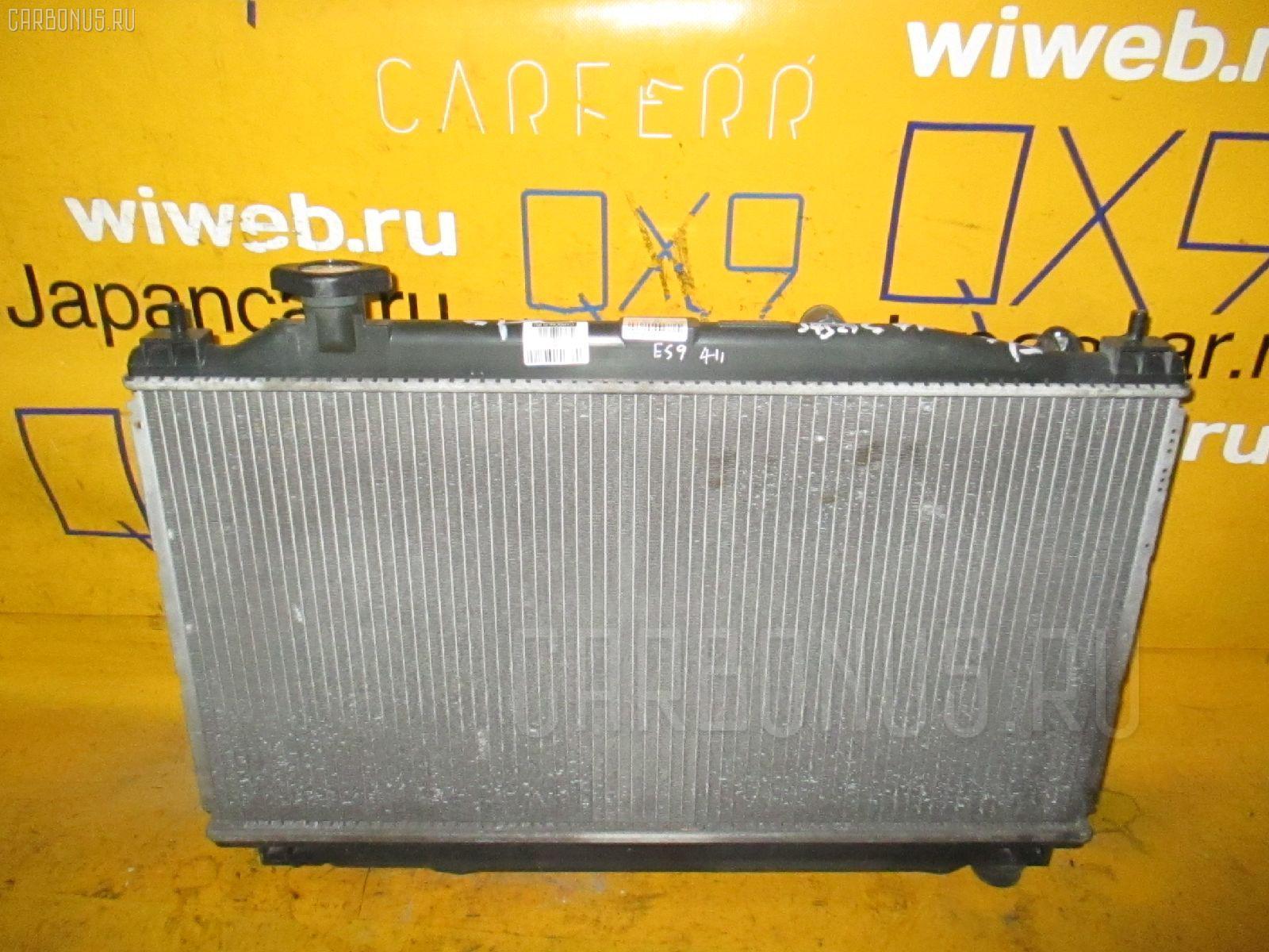 Радиатор ДВС HONDA CIVIC HYBRID ES9 LDA. Фото 1