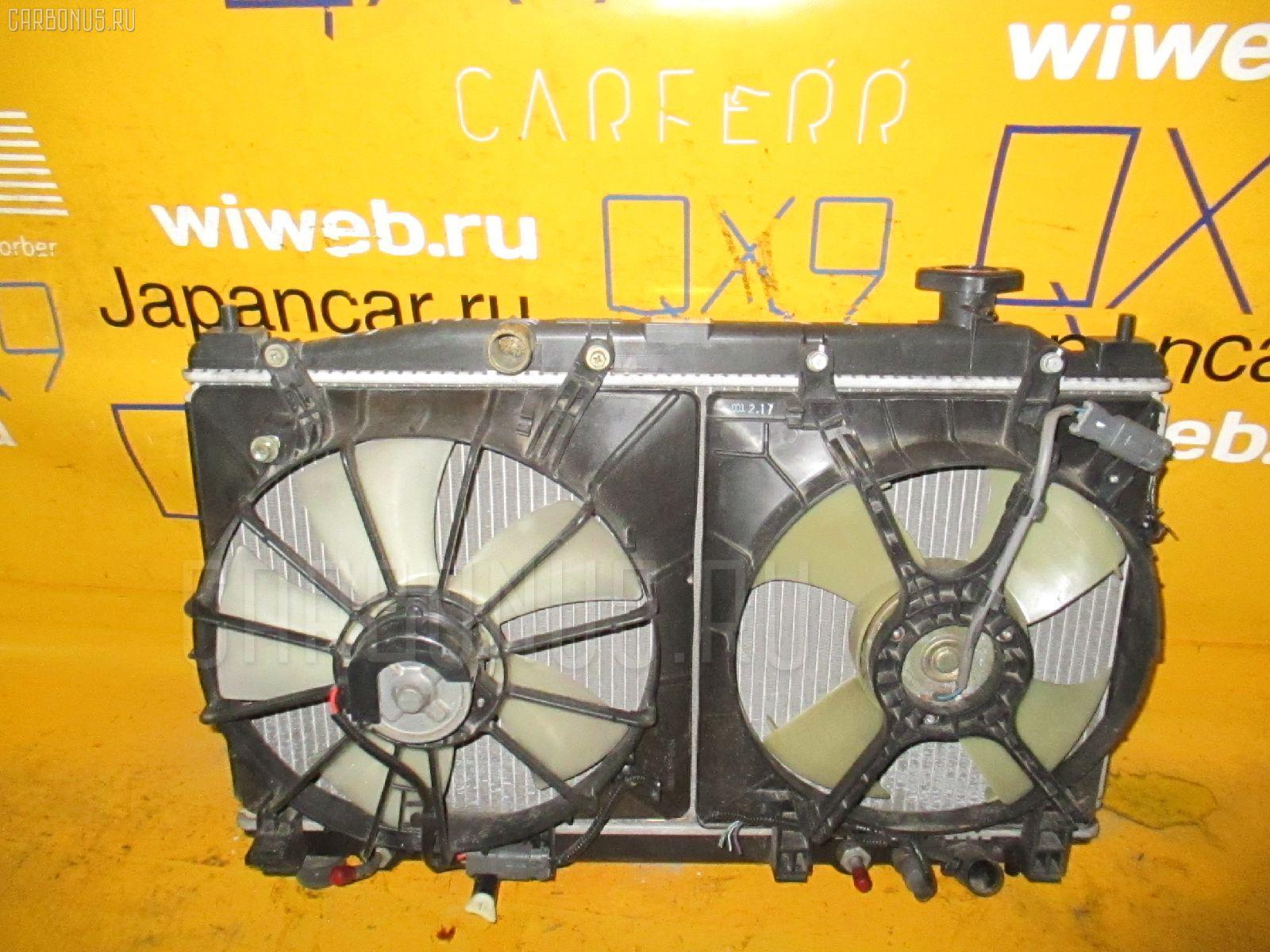 Радиатор ДВС HONDA CIVIC HYBRID ES9 LDA. Фото 2