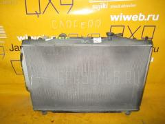 Вентилятор радиатора ДВС Honda Edix BE1 D17A Фото 2