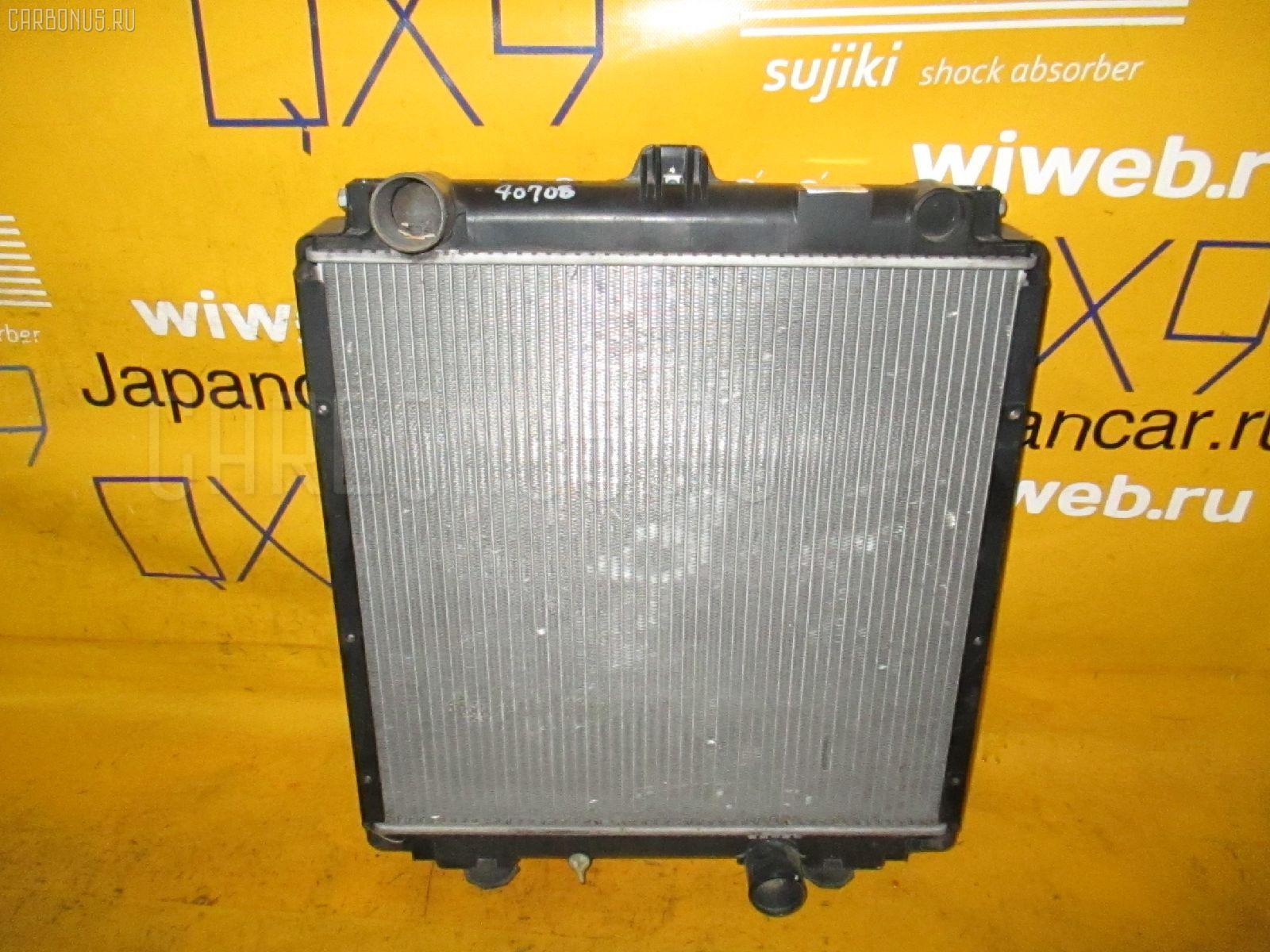 Радиатор ДВС MITSUBISHI CANTER FB500B 4G63 Фото 1