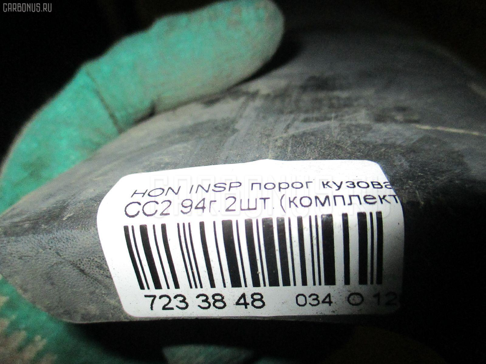 Порог кузова пластиковый ( обвес ) HONDA INSPIRE CC2 Фото 4