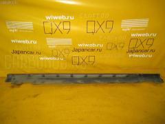 Порог кузова пластиковый ( обвес ) Honda Inspire CC2 Фото 3