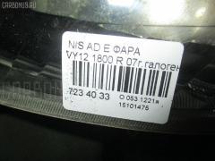 Фара Nissan Ad expert VY12 Фото 3