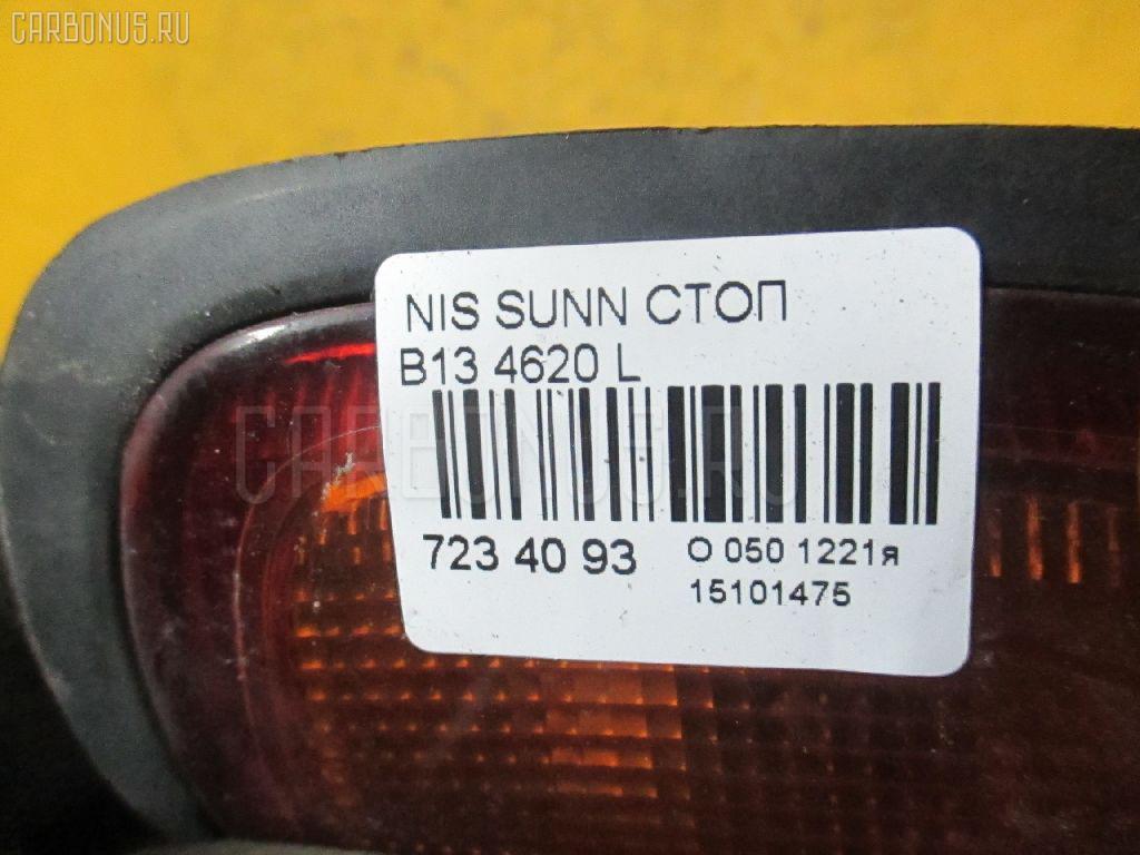 Стоп NISSAN SUNNY B13 Фото 3