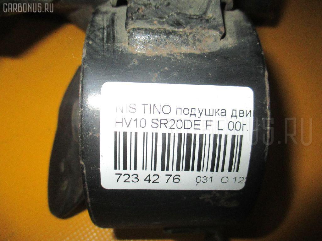 Подушка двигателя NISSAN TINO HV10 SR20DE Фото 3