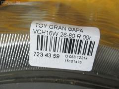Фара Toyota Grand hiace VCH16W Фото 3