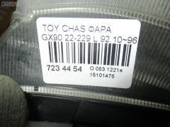 Фара Toyota Chaser GX90 Фото 4