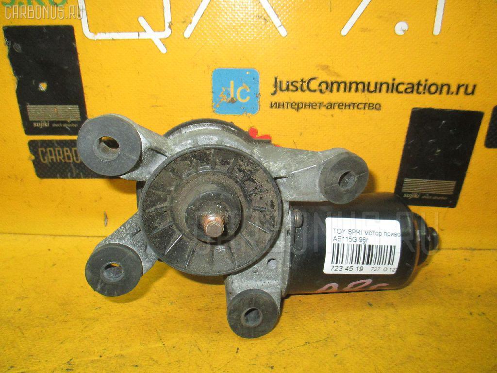 Мотор привода дворников TOYOTA SPRINTER CARIB AE115G. Фото 2