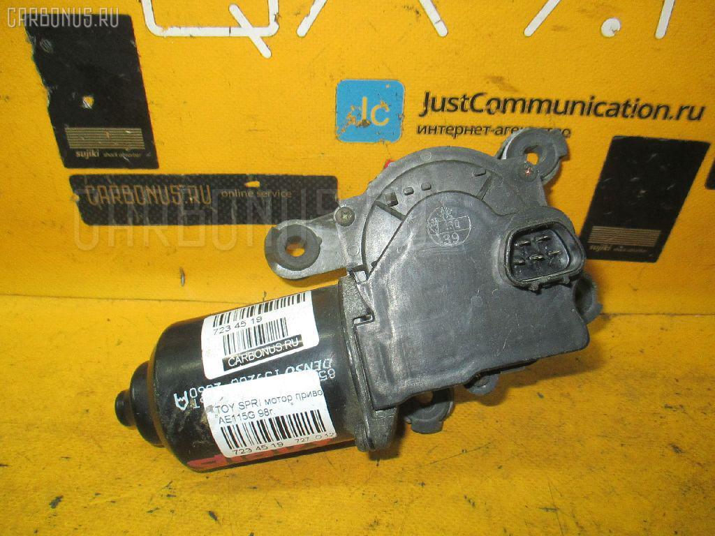 Мотор привода дворников TOYOTA SPRINTER CARIB AE115G Фото 2
