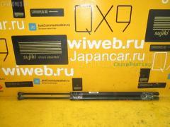 Амортизатор двери NISSAN PRIMERA CAMINO WAGON WHP11 Фото 1