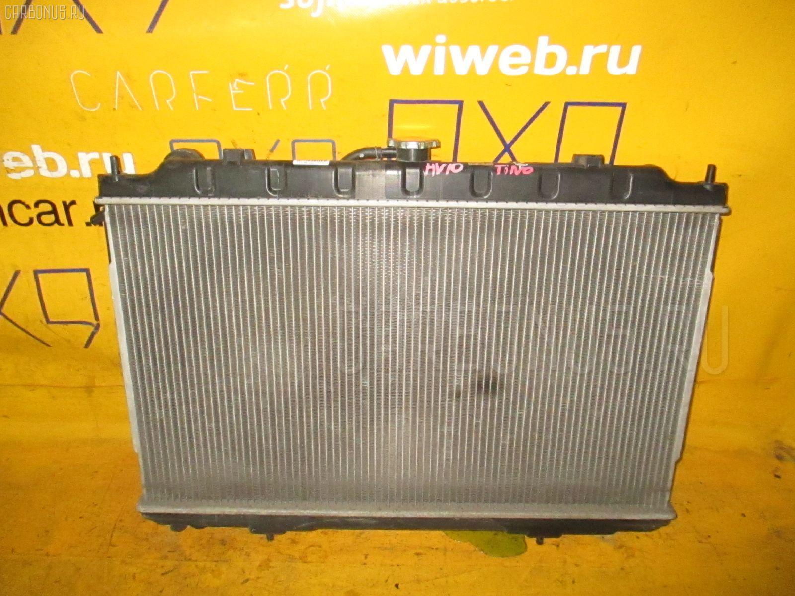 Радиатор ДВС NISSAN TINO HV10 SR20DE. Фото 10