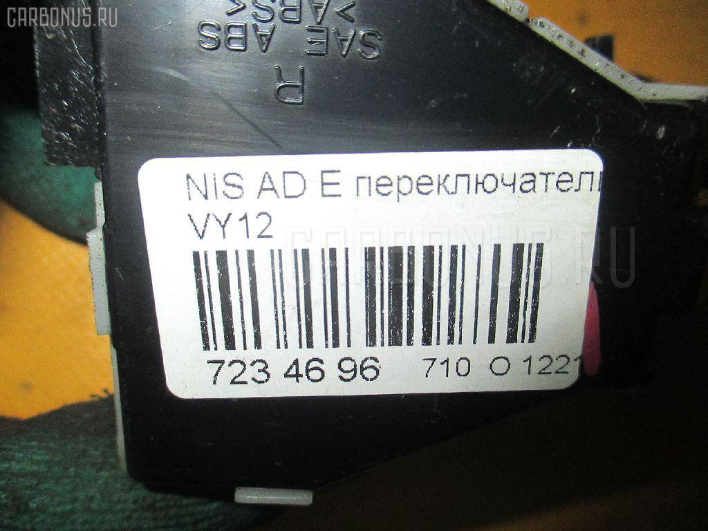 Переключатель поворотов NISSAN AD EXPERT VY12 Фото 3
