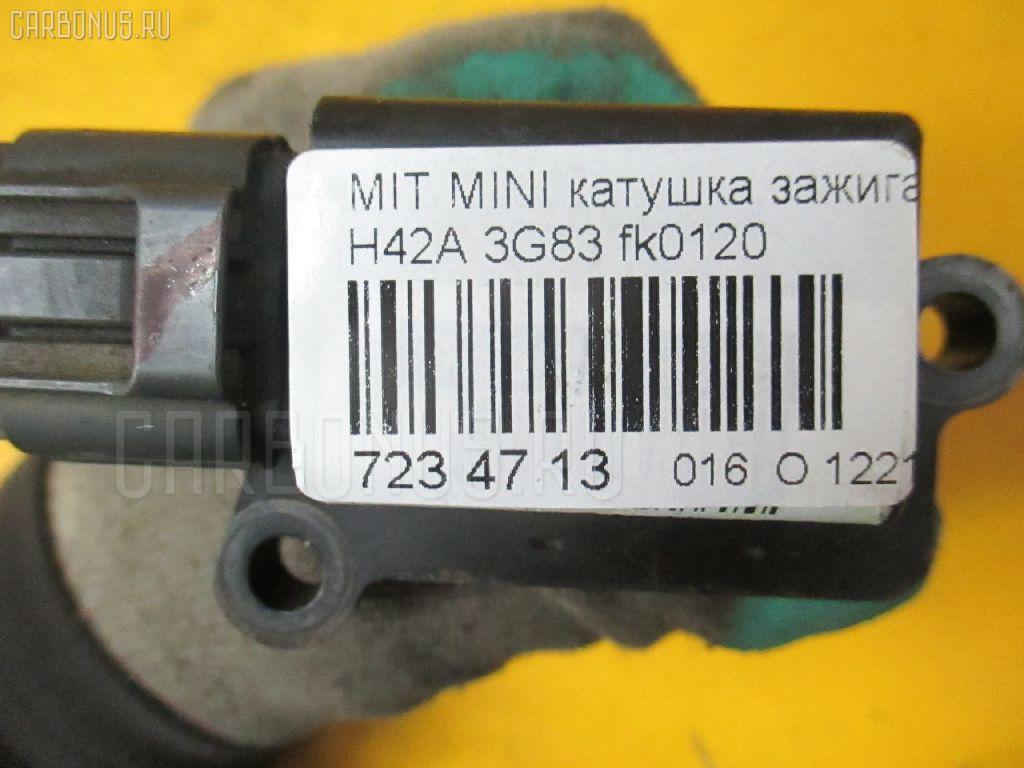 Катушка зажигания MITSUBISHI MINICA H42A 3G83 Фото 2