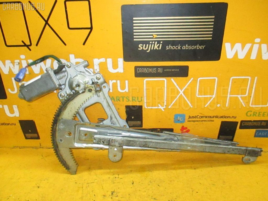 Стеклоподъемный механизм Subaru Forester SF5 Фото 1