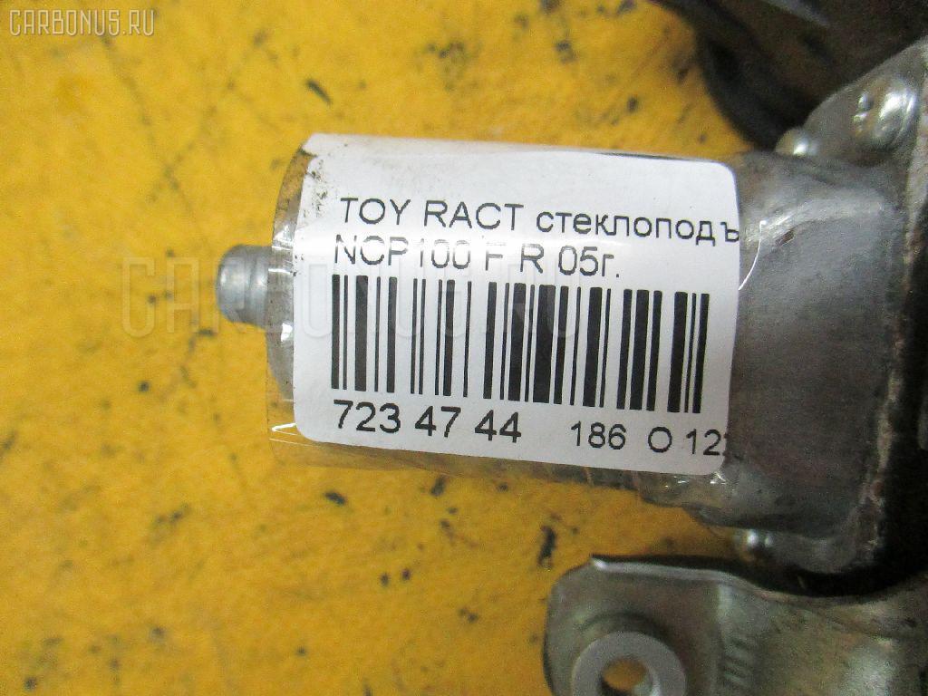 Стеклоподъемный механизм TOYOTA RACTIS NCP100 Фото 2