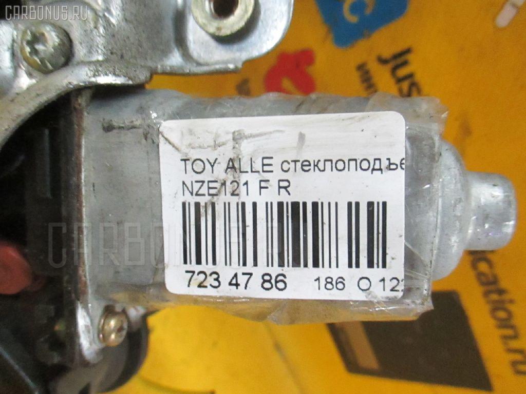 Стеклоподъемный механизм TOYOTA ALLEX NZE121 Фото 2