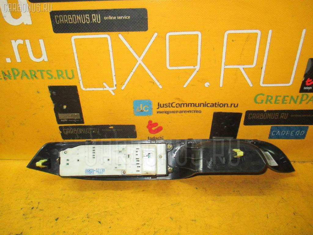 Блок упр-я стеклоподъемниками TOYOTA SUCCEED NCP51V. Фото 2