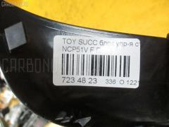 Блок упр-я стеклоподъемниками Toyota Succeed NCP51V Фото 3