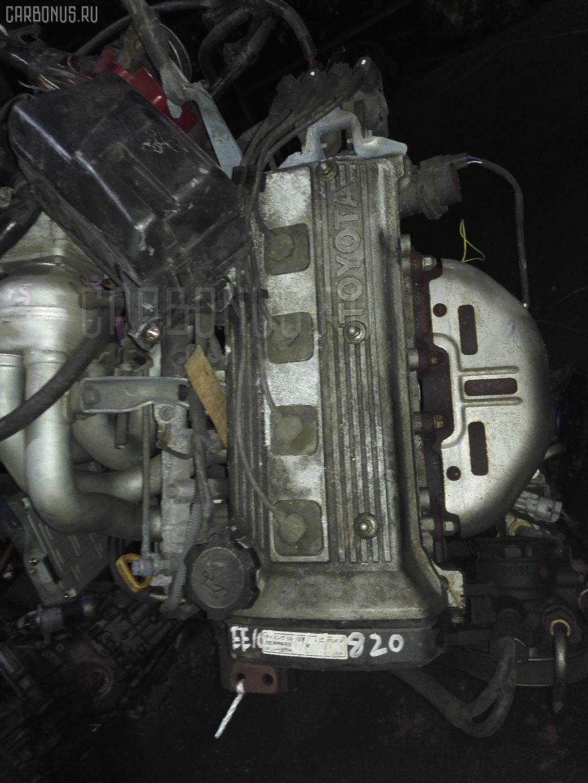Двигатель TOYOTA COROLLA WAGON EE102V 4E-FE. Фото 5