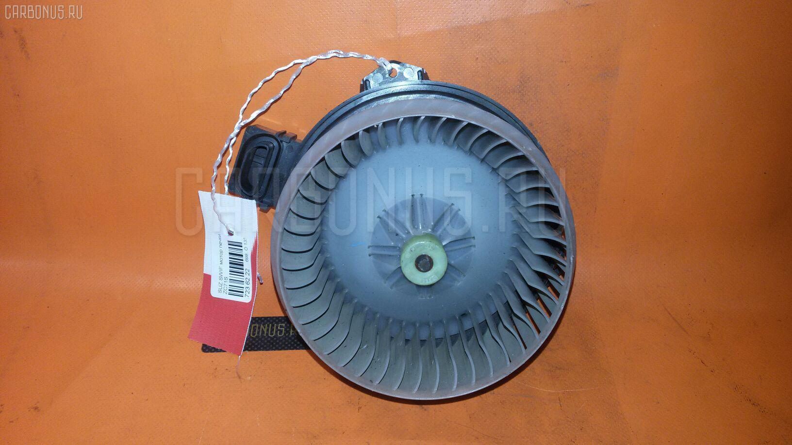 Мотор печки SUZUKI SWIFT ZC71S. Фото 4