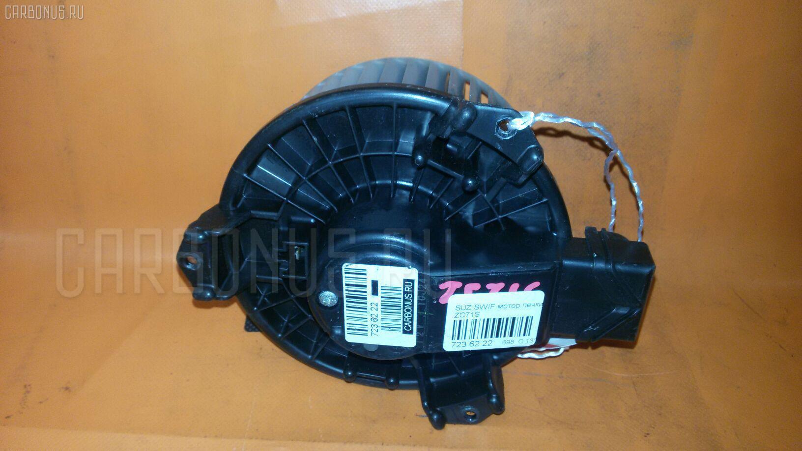 Мотор печки SUZUKI SWIFT ZC71S. Фото 3