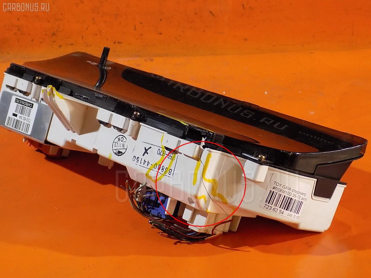 Спидометр TOYOTA GAIA SXM10G 3S-FE Фото 2