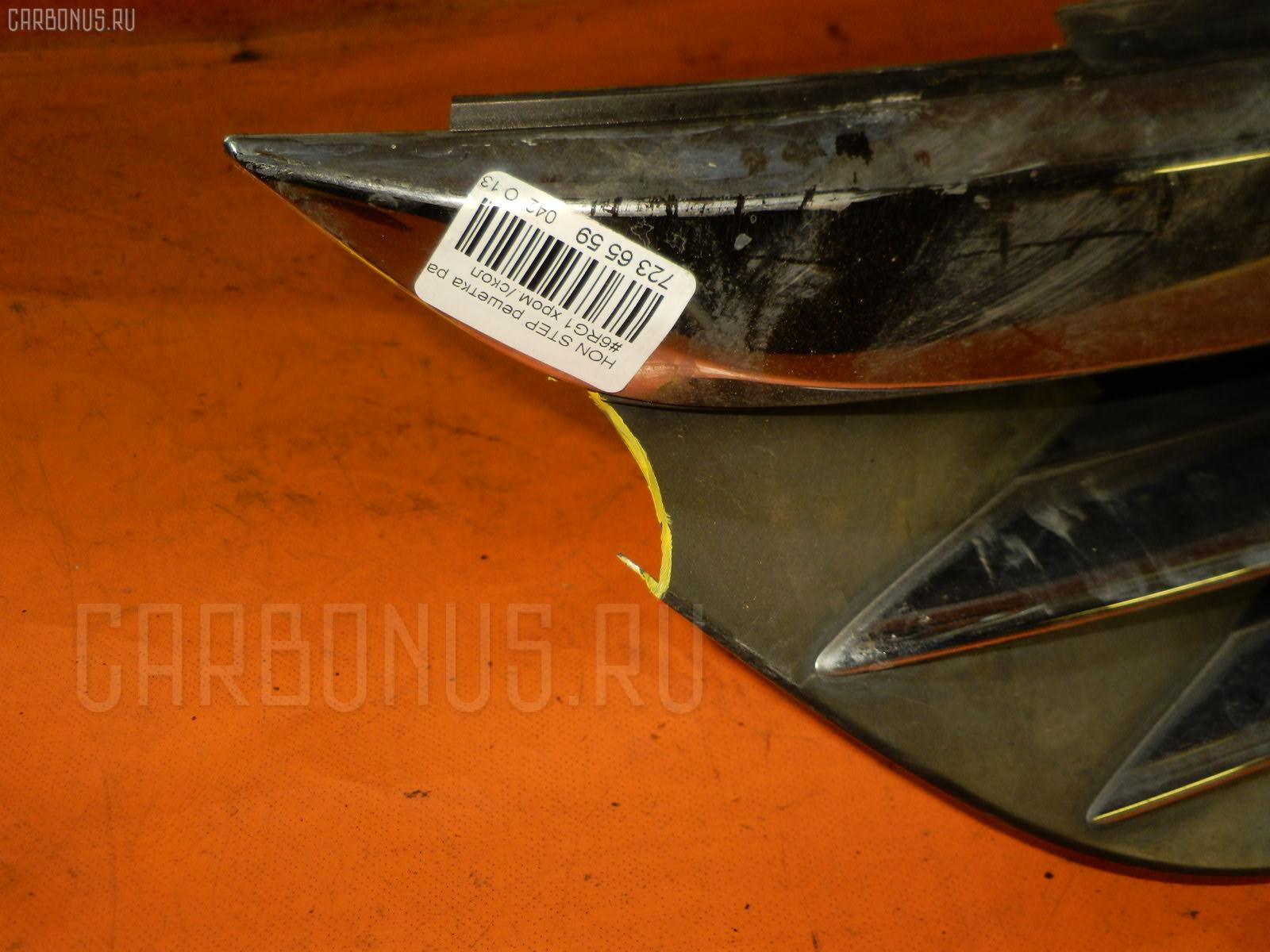 Решетка радиатора HONDA STEPWGN RG1 Фото 1