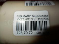 Бензонасос Nissan March YK12 HR15DE Фото 6
