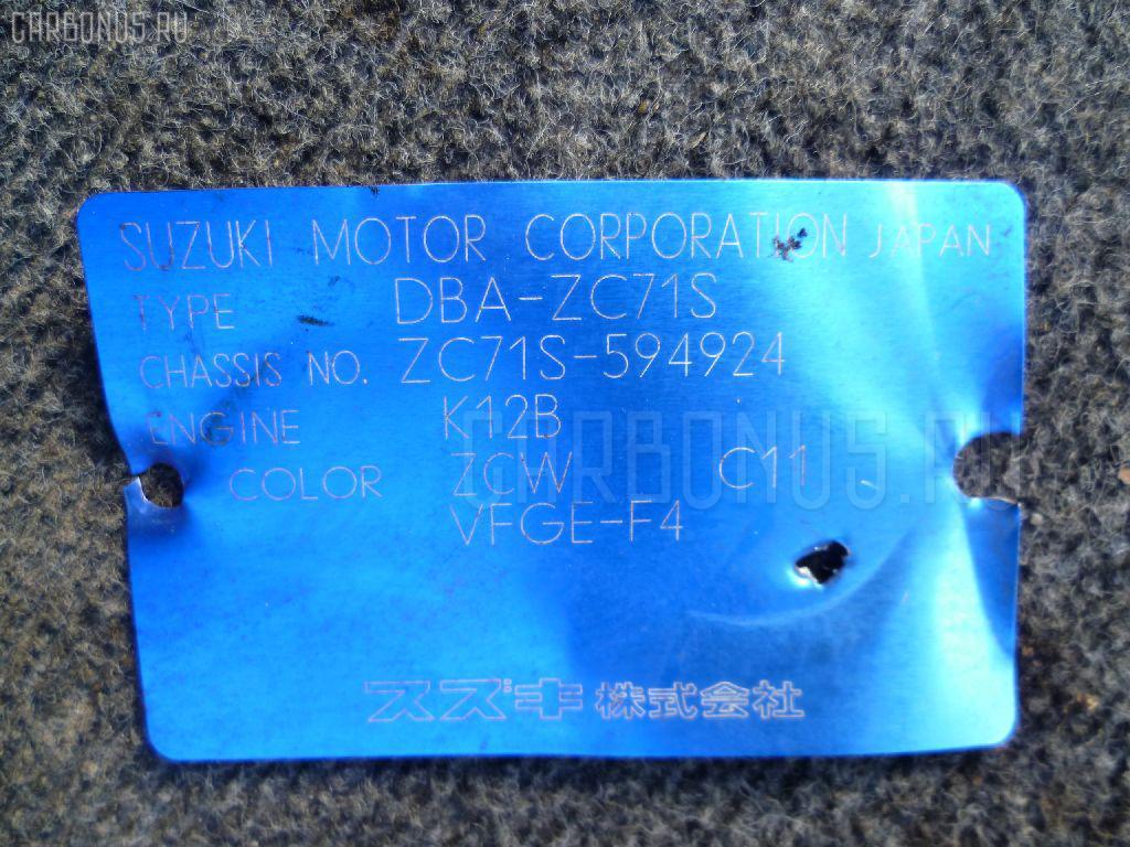 Двигатель SUZUKI SWIFT ZC71S K12B Фото 4