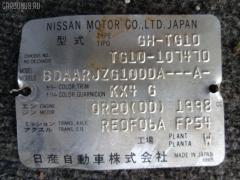 Двигатель Nissan Bluebird sylphy TG10 QR20DD Фото 6