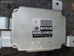 КПП автоматическая Nissan Bluebird sylphy TG10 QR20DD Фото 8