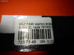 Корпус воздушного фильтра MAZDA FAMILIA S-WAGON BJ5W ZL Фото 7