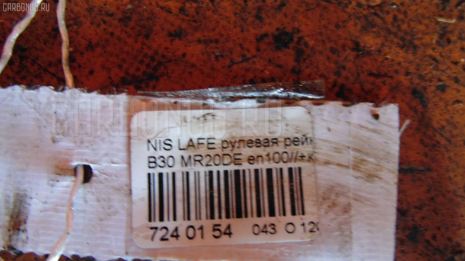 Рулевая рейка NISSAN LAFESTA B30 MR20DE Фото 5
