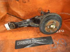 Ступица Mitsubishi Dion CR9W 4G63 Фото 1