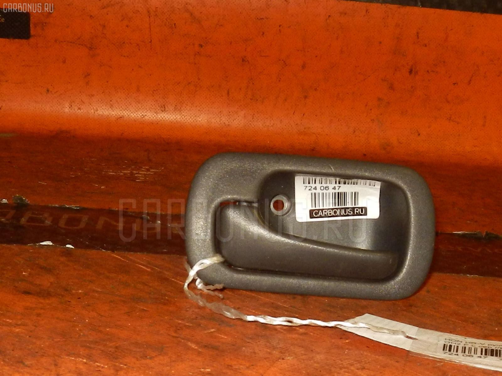 Ручка двери на Honda Hr-V GH2 Фото 1