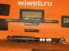 Амортизатор DAIHATSU HIJET S320V Заднее
