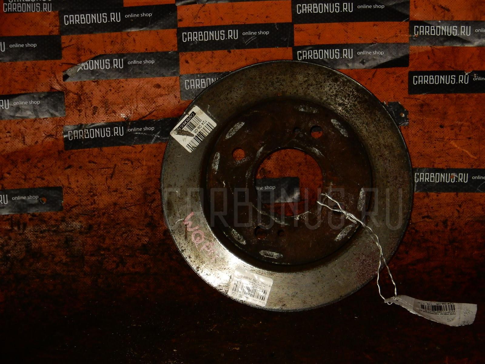 Тормозной диск NISSAN PRIMERA CAMINO WAGON WQP11 QG18DD Фото 1
